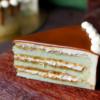 Pandan Gula Melaka Cream Slice