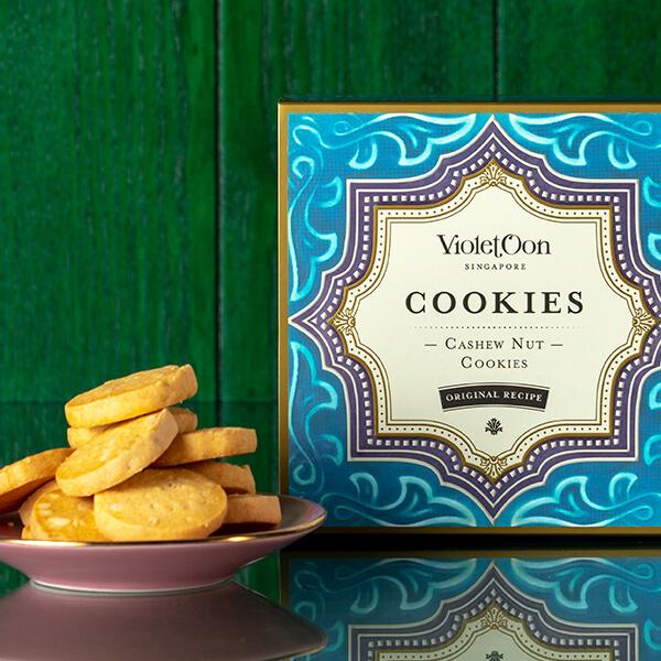 Cashew Nut Cookies