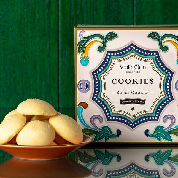 Sugee Cookies